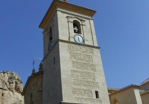 Ofertas de hoteles para Murcia - Iglesia