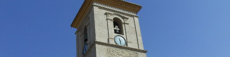 Ofertas Hoteles Murcia - Cover