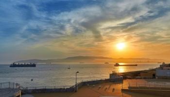 18% dto. en el AC Hotel Algeciras